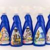 Auto Cosmetics Products – Altur